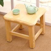 家用凳子時尚實木創意板凳小方凳矮換鞋凳客廳簡約現代原木茶幾凳梗豆物語