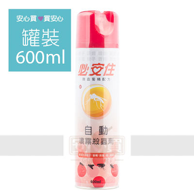 【必安住】油性噴霧殺蟲劑600ml/罐