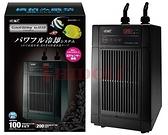 [台中水族]日本第五代  GEX冷卻機冷水機GXC-210 特價