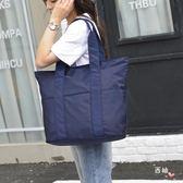 大包包女包媽咪包輕便大容量單肩包肩背包帆布尼龍包手提牛津布包旅游包 萊爾富免運