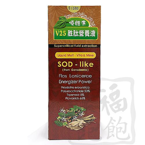 優體康-V25胜肽營養液930ml/瓶(全素)*5