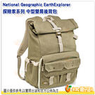 國家地理 National Geogra...