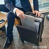 行李箱 輕商務登機箱拉桿箱20寸萬向輪旅行箱密碼鎖箱子官方旗艦店 米家WJ