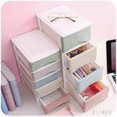 化妝收納盒 抽屜式收納盒桌面學生小號化妝品收納柜子大學必備 nm12465【甜心小妮童裝】