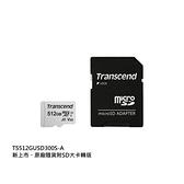 新風尚潮流 【TS512GUSD300S-A】 創見 512GB 手機用記憶卡 300S Micro-SD U3 A1 五年保固 讀取95 MB/s