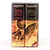 【慕夏】85%黑巧克力片組 36g