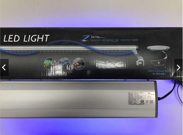 台灣 UP 雅柏 Z系列 1.2尺海水軟體燈 LED超薄跨燈 適用30cm魚缸