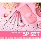 韓國 Coringco 愛戀粉紅刷具五件組(附袋子)【歐妮小舖】