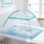 嬰兒蚊帳罩寶寶蚊帳新生兒童小孩bb床防蚊罩蒙古包無底可折疊通用