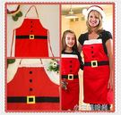 聖誕老人圍裙大人小孩圍裙聖誕裝飾品聖誕節日用品聖誕家居圍裙SY交換禮物
