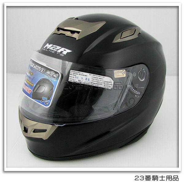 【M2R  F2C  素色 黑 超輕量 全罩 安全帽 】免運費、加贈好禮