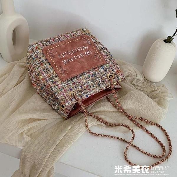 大容量包包女包新款潮韓版百搭側背包秋冬時尚呢子單肩水桶包 米希美衣