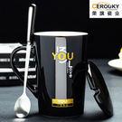 創意陶瓷馬克杯帶蓋勺個性潮流咖啡杯子家用男女情侶喝水茶杯定制