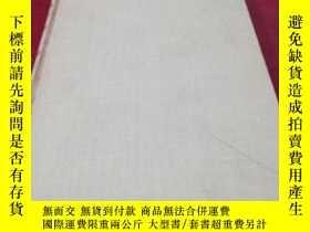 二手書博民逛書店TRY罕見AND STOP MEY195258 出版1945