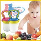 用品 寶寶咬嚼樂奶嘴鏈超值四件組 輔食器