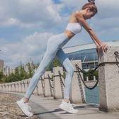 高腰彈力健身褲女緊身提臀健美瑜伽褲跑步訓練速幹打底外穿運動褲 時尚芭莎