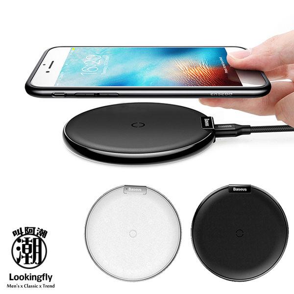 Baseus倍思 iPhone8 iPhoneX 質感皮革工藝 桌面無線充 無線充電 【TC0861】