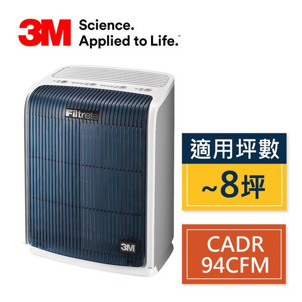 3M 淨呼吸空氣清淨機-極淨型6坪 FA-T10AB(適用至8坪) 7100007560