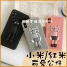 潮牌卡通|小米 10T Pro 10 lite 紅米Note9 Note8 Pro 8T 可愛卡通殼 全包邊防摔 軟殼 磨砂 保護套 手機殼