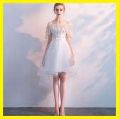 白色晚禮服女2018新款宴會高貴性感一字肩短款派對洋裝小禮服名媛