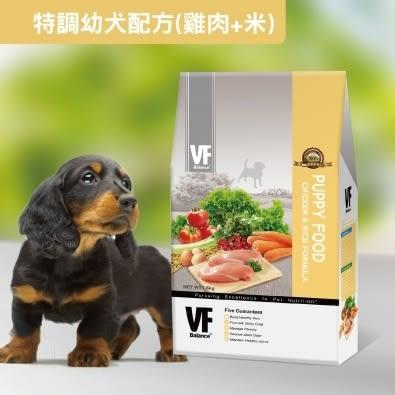 【寵物王國】VF魏大夫-特調幼犬配方(雞肉+米)1.5kg ●廠效期2019.3.8