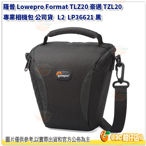 羅普 L2 Lowepro Format TLZ 20 豪邁 側背相機包 三角包 公司貨 適用類單 微單眼 1機1鏡 公司貨