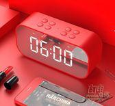 A17藍芽音箱迷你家用鬧鐘無線電腦重低音炮音響CY 自由角落