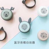 多功能藍牙小音箱迷你便攜無線影響
