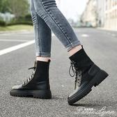 馬丁靴女英倫風新款帥氣百搭網紅秋鞋機車短靴春秋款單靴 范思蓮恩