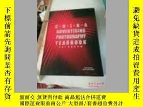 二手書博民逛書店罕見2000中國廣告攝影年鑑Y151510