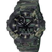 【台南 時代鐘錶 CASIO】卡西歐 G-SHOCK 宏崑公司貨 GA-700CM-3A 迷彩軍武風格強悍雙顯錶款