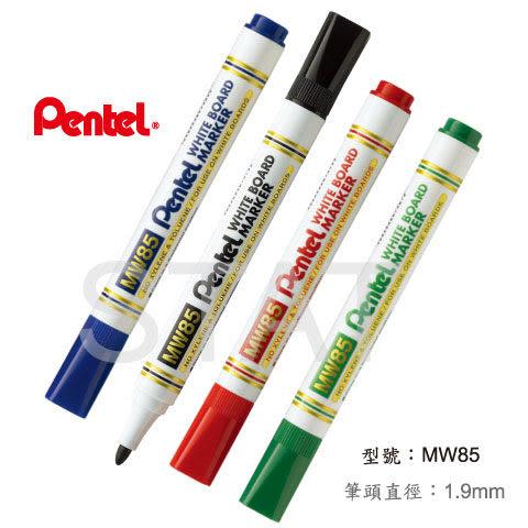 [奇奇文具] 【飛龍 Pentel 白板筆】 飛龍Pentel MW85 白板筆 (四色可選)