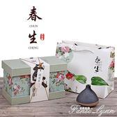 創意茶葉禮盒空盒簡約綠茶紅茶半斤裝通用紙盒包裝盒西湖龍井包裝 igo  范思蓮恩