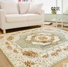幸福居*維科家紡地中海地毯客廳 臥室床邊...