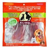 【寵物王國】魔法村Pet Village/PV-121-200Y01 PV香烤軟雞肉卷200g