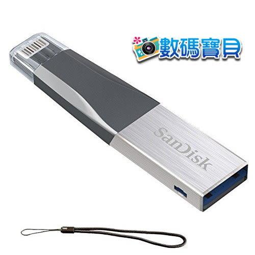 【公司貨,免運費】 SanDisk iXpand Mini 16GB USB 3.0 Lightning 雙用隨身碟 ( SDIX40N-016G ) 支援 iPhone 及 iPad 16g