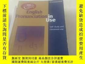 二手書博民逛書店English罕見Pronunciation in UseY21