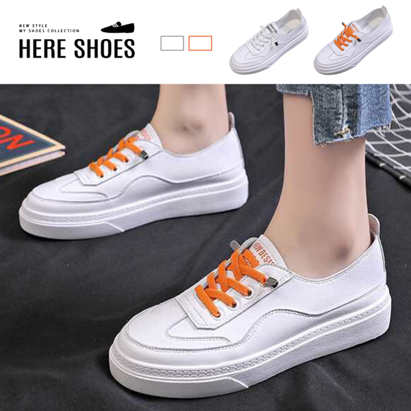 [Here Shoes] 零碼36 39 40 真皮材質休閒鞋2cm純色皮革圓頭平底包鞋小白鞋假綁帶設計-KGW211-5