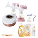 Combi 自然吸韻雙邊電動吸乳器+標準玻璃奶瓶T(240ml)+手動配件組+酵素奶瓶蔬果洗潔液促銷組