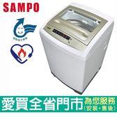 SAMPO聲寶10KG全自動微電腦洗衣機ES-A10F(Q)含配送到府+標準安裝【愛買】