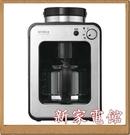 *新家電錧*【siroca STC-408】 自動研磨咖啡機