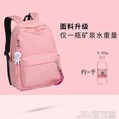 書包女小學生一二三到六年級兒童可愛減負輕便防水6-12歲雙肩包4 快速出貨