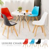 【家具+】Hildr 北歐系列皮革設計休閒椅/餐椅/戶外椅(4色任選)白色