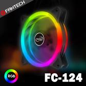 FANTECH FC-124 雙光圈RGB燈效靜音風扇