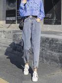 牛仔褲女春秋新款韓版寬鬆顯瘦網紅初戀加絨厚直筒老爹褲子冬