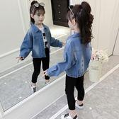 女童牛仔外套新款秋裝兒童裝韓版時尚夾克中大童時髦長袖潮衣 9號潮人館