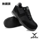 PAMAX 帕瑪斯-無鋼頭-運動休閒風-頂級超彈力氣墊止滑機能鞋-反毛牛皮+透氣網布-PPS13510