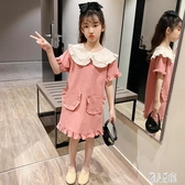 女童連身裙夏裝2020新款韓版洋氣時尚童裝夏款娃娃領洋裝兒童公主裙子 LR23894『麗人雅苑』