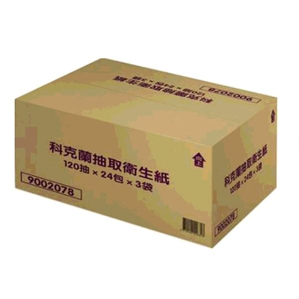[COSCO代購] W189999 Kirkland Signature 科克蘭 三層抽取衛生紙 120張 X 72入