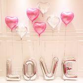 結婚慶用品字母鋁膜氣球婚禮成人生日派對婚房布置裝飾氣球套餐 至簡元素